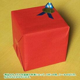 赤色無地ラッピングチケット【単品購入不可】 プレゼント