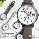ネコポス送料無料 スヌーピー 腕時計 ローリングハンドウォッチ PNT015 キャラクター 可愛い キュート ギフト プレゼ…