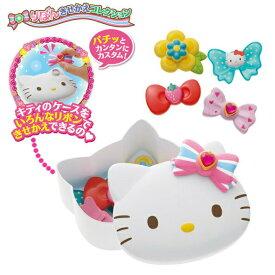【送料無料】 ハローキティ リボンきせかえコレクション ジョイパレット [おもちゃ] プレゼント