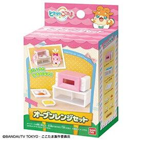あす楽【送料無料】 ヒミツのここたま オーブンレンジセット バンダイ[おもちゃ] プレゼント