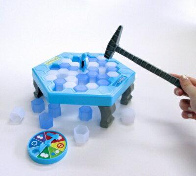 クラッシュアイスゲーム TY-0185 友愛玩具 おもちゃ プレゼント
