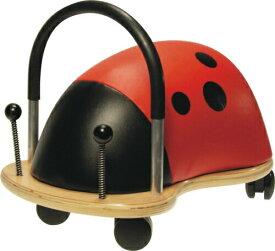 【送料無料】ウィリーバグ S てんとう虫 WEB001 Wheely Bug 耐荷重30kg パパジーノ 乗用玩具おもちゃ プレゼント