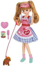 リカちゃん ドール LD-11 ペットだいすきトリマー タカラトミー おもちゃ プレゼント