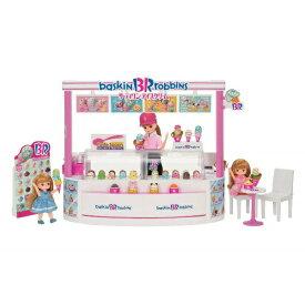 【送料無料】リカちゃん サーティワン アイスクリームショップ タカラトミー おもちゃ 着せ替え 着せかえ 人形 プレゼント