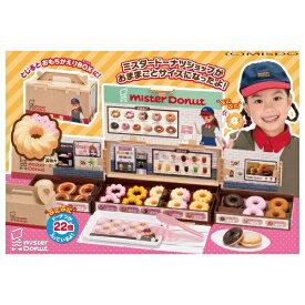 【送料無料】リカちゃん ミスタードーナツへようこそ! タカラトミー プレゼント