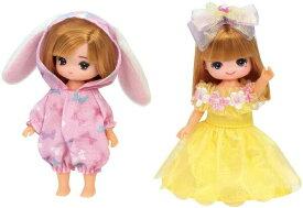 【送料無料】リカちゃん LW-21 ミキちゃんマキちゃんドレスセット うさみみパジャマとフラワードレス ふたごのいもうと タカラトミー おもちゃ プレゼント