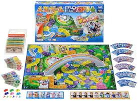 【送料無料】人生ゲーム ジャンボドリーム タカラトミー プレゼント ギフト おもちゃ おうち時間