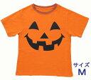 パンプキンオレンジ Tシャツ Mサイズ トップス HW-1796M ハロウィン コスプレ オレンジ コスチューム プレゼント