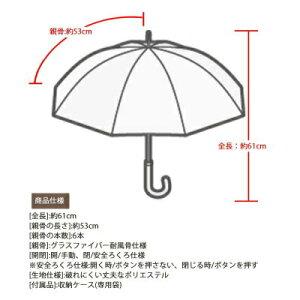 折畳傘ハローキティライフアイテム53cm90247ジェイズプランニングキャラクターかさ折りたたみ傘