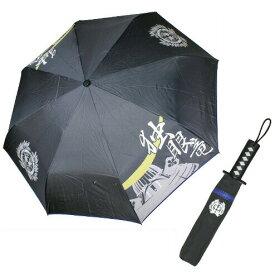 【送料無料】戦国折畳傘 伊達政宗 NN053 かさ カサ 折りたたみ傘 ジェイズプランニング プレゼント