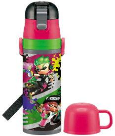 【送料無料】マグボトル 子供用 2WAY ステンレス 水筒 430ml コップ付き スプラトゥーン2 スケーター Skater プレゼント