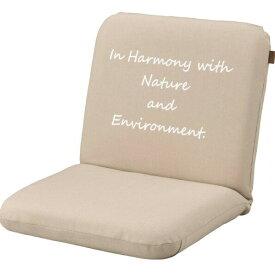 【送料無料】フロアチェア RKC-171BE 東谷 メーカー直送 同梱不可 代引不可 配送地域限定 座椅子 人気 家具 インテリア おしゃれ