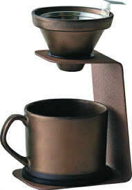 【送料無料】ブリューコーヒー 一人用ドリッパーセット ゴールド色 52295 maebata プレゼント ギフト