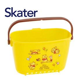 【ポイント最大25.5倍 ※要エントリー】スケーター ベビーおもちゃ入れ お風呂グッズ くまのプーさん ディズニー BBS4