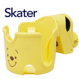 【ポイント最大25.5倍 ※要エントリー】スケーター ベビーカー用ドリンクホルダー くまのプーさん ディズニー BCD1