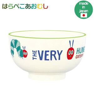 はらぺこあおむしミルキー 塗汁椀 807531 子供用食器 日本製 陶磁器 Sugar Land シュガーランド ギフト プレゼント