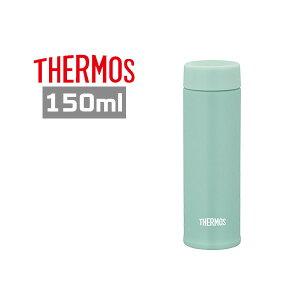 サーモス 水筒 JOJ-150 MNT ミント 真空断熱ポケットマグ 150ml 保冷保温 ミニボトル コンパクト