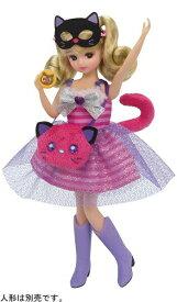あす楽 リカちゃん LW-19 マジカルキャット タカラトミー おもちゃ 着せ替え人形 着せかえ プレゼント