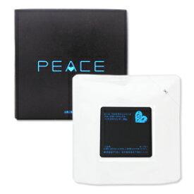 アリミノ ピース ARIMINO PEACE フリーズキープワックス80g(ブラック)(詰め替え用)3個入りピ‐ス【10P18Jun16】