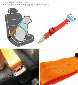 犬用シートベルトペット用シートベルトドライブ車専用リード安全安心お出かけグッズワンちゃん猫ちゃん乗車用ベルト