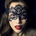 ハロウィン 仮装 変装 仮面 マスク フェイスマスク アイマスク レース コスプレ イベント パーティー コスプレ小道具