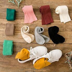 送料無料靴下 ソックス ハイソックス 全10色 カラバリ豊富 シンプル 無地 コットン レディース カジュアルスタイル 下着 インナー
