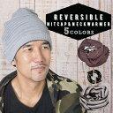 送料無料 リバーシブルニット帽 ネックウォーマー ツーウェイ 2way ボーダー シンプル 暖かい 冬 秋 帽子 マフラー メ…