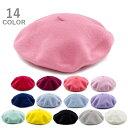 Hat-92098