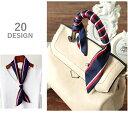 送料無料 スカーフ リボン 長方形 ブレスレット バンダナ バッグスカーフ カラバリ豊富 レディース アクセサリー