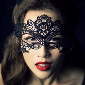 送料無料ハロウィン 仮装 変装 仮面 マスク フェイスマスク アイマスク レース コスプレ イベント パーティー コスプレ小道具
