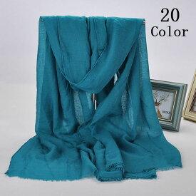 リゾットカラー ストール レディース スカーフ ショール 大判 シンプル 無地 14種類 カラーバリエーション 羽織 黒 ピンク 白 薄め おしゃれ おでかけ