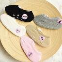 靴下 ソックス ベビー キッズ ショート ショートソックス ブラック ホワイト ピンク グレー カーキ