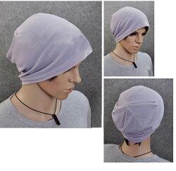送料無料帽子サマーニット帽サマーニットキャップ医療用帽子無地シンプル薄手男女兼用レディース女性用メンズ男性用おしゃれかわいいアウトドア夏お出かけ外出20カラー20色