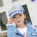 Hat-33292