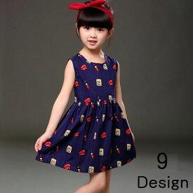 ワンピース 女の子 ノースリーブワンピース かわいい 春 夏 カジュアル キッズ 子供 子供服 ブルー ホワイト イエロー ピンク
