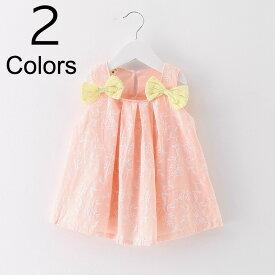 送料無料ワンピース ノースリーブ リボン 刺繍 フレアスカート ふんわりスカート 子供 キッズ ジュニア 女の子 女児 80cm 90cm 100cm