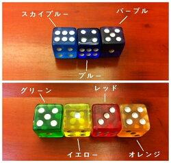 サイコロダイスさいころ6面ドットダイスクリア半透明16mm16ミリ立方体四角形真四角ボードゲームテーブルボードゲーム双六おもちゃイベントパーティーゲーム