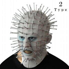 送料無料マスク コスプレグッズ ホラー 釘 フェイスマスク 被る 仮面 変装 肝試し 怖い ハロウィン イベント 白ぬり 目付き 目なし 男性