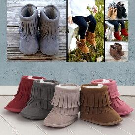 ブーツ シューズ 靴 キッズ ベビー 子供 女の子 女児 男の子 男児 カジュアル フリンジ モコモコ 防寒 暖か 可愛い かわいい おしゃれ 11cm 12cm 13cm