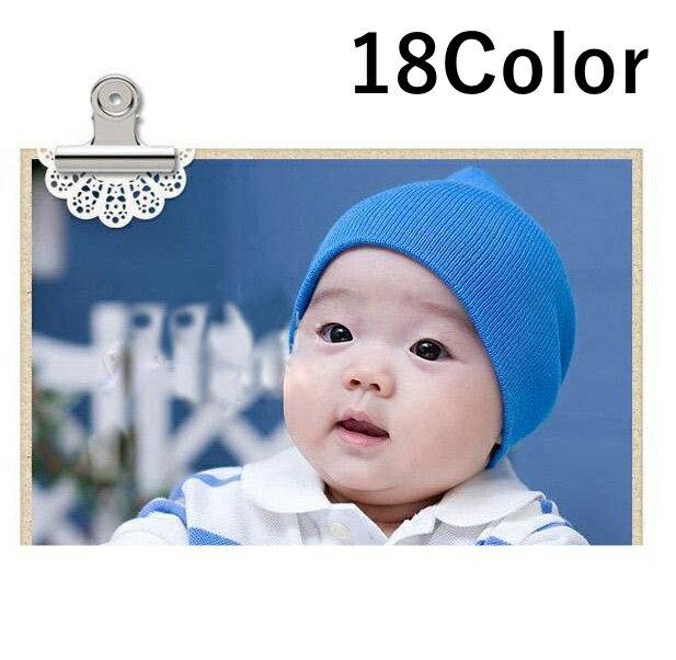 子供用 赤ちゃん用 帽子 ニット帽 ニットキャップ ビーニー ワッチキャップ 子供帽子 こども用 春 秋 冬 シンプル 無地 ベビー キッズ 女の子 男の子 女児 男児 KIDS BABY カラバリ豊富 カジュアル