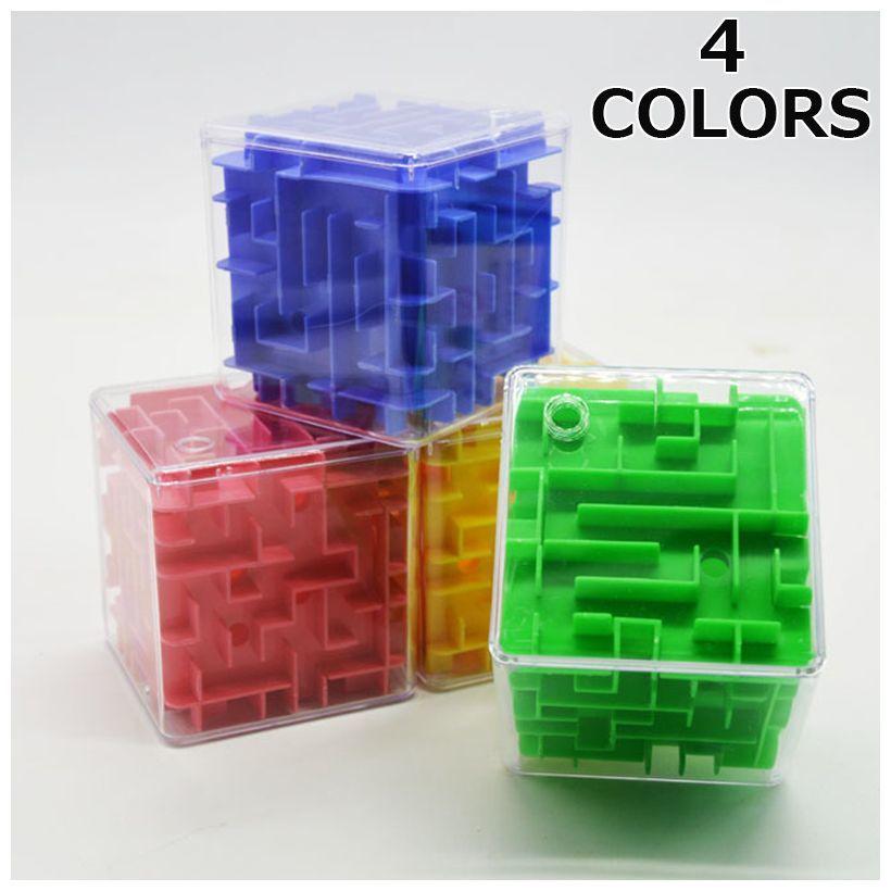 送料無料 3次元迷路 ボール パズル 3D 立体 迷路 知育玩具 おもちゃ 玩具 オモチャ キッズ 子ども 子供 男の子 女の子 大人 脳トレ ストレス解消 グッズ 指遊び