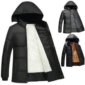 657e977edb46 メンズ ダウン風コート 中綿入りコート 中綿入りジャケット 長袖 フード付き 内側ボア アウター 上着 ハーフコート 防寒 寒さ対策 暖かい  あったかい 冬 おしゃれ ...