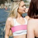 送料無料バスト保護ベルト レディース バスト保護 胸保護 ランニング ジョギング ベルト 垂れ防止 クーパー靱帯 保護…