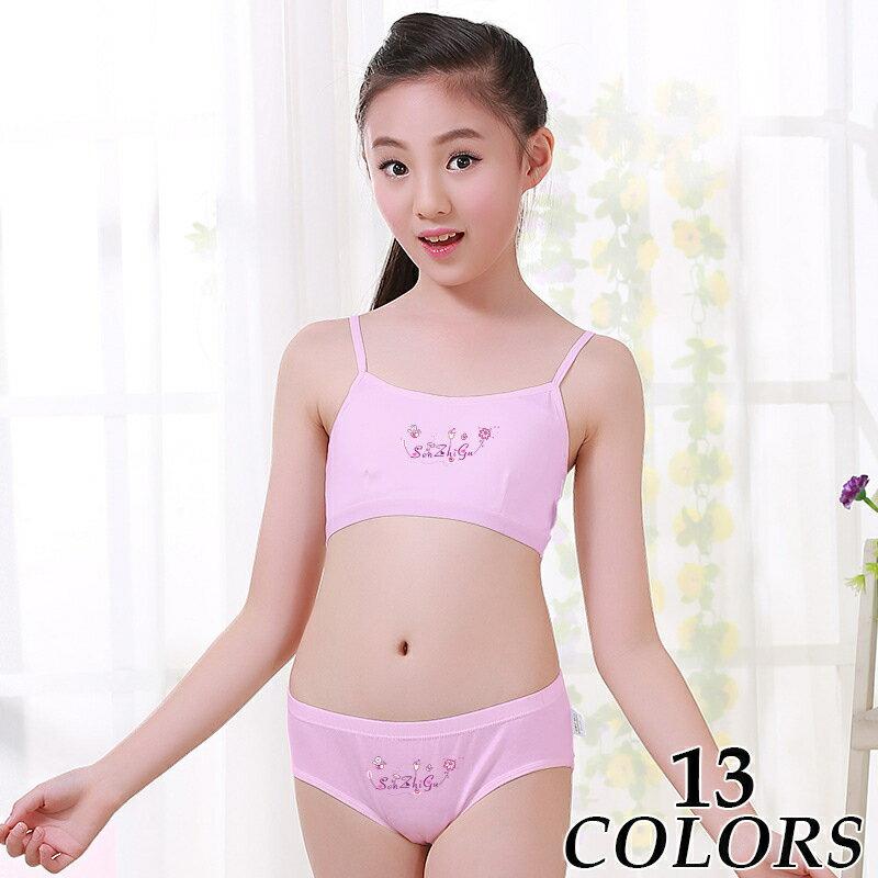 かわいい ジュニアパンツ 下着 ブラジャー ショーツ パンツ セット 上下セット ブラ&ショーツ ブラ インナー 肌着 ランジェリー 女の子 キッズ