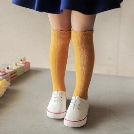 送料無料靴下 ソックス ベビー キッズ 女の子 男の子 ハイソックス 子供靴下 キッズ靴下 キッズソックス ベビーソックス 無地 カジュアル 膝丈