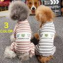 犬服 ドッグウェア カバーオール オーバーオール つなぎ ニット生地 ボーダー柄 袖あり 長ズボン 犬用 ペット用 犬 い…