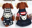 送料無料 ペット用 犬用 洋服 ワンピース スカート ツナギ カバーオール ロンパース 半袖 重ね着風 スナップボタン フ…