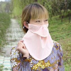 マスク付きネックカバーネックカバー付きマスクUVカットマスクフェイスカバーレディース冷感メッシュ通気性顔首日焼け防止紫外線対策グッズ日焼け予防夏女性用婦人用ほこりテニスゴルフ