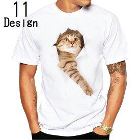 Tシャツ 半袖 クルーネック トリックアート 猫 ラウンドネック カットソー メンズ 3Dアート 立体的 プリントTシャツ イラスト おもしろプリント トップス ネコ ねこ キャット 面白い カジュアル 男性用 紳士用 S M L XL 2XL 3XL