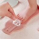 フットメジャー 足のサイズ 計測器 6〜20cm 子供用 フットスケール フットサイズ 測定器 簡単 センチ 測る 計測 定規 …